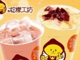 奶茶冷热饮品店加盟 柠檬工坊奶茶加盟