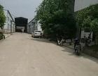 北十里家具工业园区 仓库 7000平米