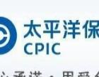 提供广州市海运保险广州货运保险