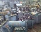芜湖废旧设备回收 芜湖电力设备回收 芜湖电线回收