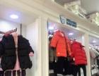 文泽路250平母婴用品店亏本急转,已开多年客源稳定