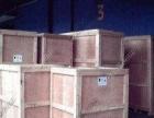 申通快运-上海物流-搬家行李托运-长途搬家免费打包