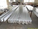 铝合金型材:幕墙系列型材,建筑、屋面、工