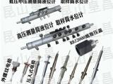 陶瓷电极不锈钢304DJM1810-11