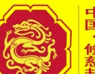 广州茂名起名 公司起名资深周易大师亲自起名满意为止