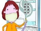 石家庄冰箱清洗 清洗家用冰箱 冰柜 家电清洗 除菌 除垢