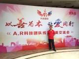微商创业重庆市 相关信息,价格多少钱