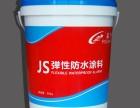 盈智JS弹性防水涂料地下室水池防水涂料