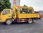 4吨福瑞卡蓝牌云内130马力随车吊 可按揭包送车