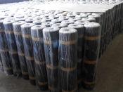 改性沥青防水卷材专业报价 威海卫生间专用防水卷材