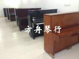 方舟琴行苏州钢琴苏州二手钢琴苏州租钢琴苏州钢琴租赁