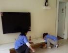 圣地公寓保洁:办公场所清洁;厨电清洗消毒;灯具清洗