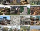 桐庐自然石 刻字石 园林石黄石驳岸石太湖石千层石