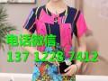 扬州厂家直销中老年女装短袖批发大码中老年上衣短袖批发