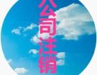 商标注册 专利申请 软件著作权 版权登记:大恒鑫财务公司
