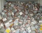长春电脑回收家电回收电脑配件回收办公物资回收