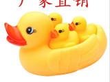 儿童戏水玩具网鸭 母子鸭 戏水鸭 宝宝洗