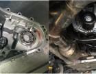 万高质保车智会:路虎车辆牵引力灯亮 分动箱维修实例