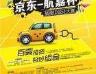 桂林海报打印丨桂林不干胶海报印刷价格丨桂林超大海报印刷厂报价