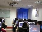 学五笔打字电脑办公自动化 来宏旭电脑培训