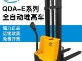 深圳电动叉车 步行式电动堆高车 1.5吨储力电动堆高车