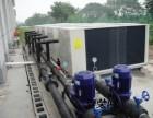 深圳废旧溴化锂中央空调回收