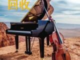 北京二手钢琴仓库搬迁 处理二手三角立式钢琴