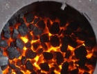 养殖保温型炭,给养鸡场养鸭场冬季保暖取暖专用