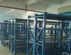 仓库库房货架超市五金店货架重型中型轻型家用货架悬臂货架模具货