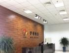 【车速融】汽车贷款加盟,SP汽车金融服务平台加盟