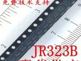 JR323B单键触摸IC(低功耗)
