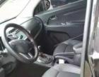 起亚智跑2014款 2.0 手自一体 GLS 4WD-买好车 特