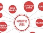 红河优才网络营销SEO优化,SEM推广运营