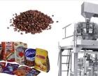 海带丝包装机豆腐干包装机卤味蛋包装机 欧盟CE