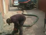 全沈阳清理化粪池 随时为您准备着 抽粪,抽污水,高压清洗管道