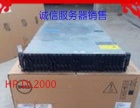 2U 4节点 HP Dl2000服务器 最高x核心PK DELL