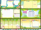 学习园地墙贴纸 学校教室布置学习园地装饰展板 校园文化用品班级