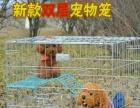 宠物笼猫笼狗笼兔笼子双层