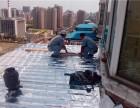 南京鼎越防水公司 房顶 外墙 卫生间 瓦房 高压注浆