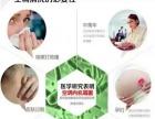 河南宜家洁环保科技有限公司
