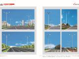 新型led马路道路灯高品质道路照灯生产厂家直销江苏道路灯图片