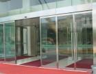 天津感应玻璃门价格 天津感应玻璃门定做 感应玻璃门安装