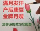 宝安福永西乡催乳师夜间上门服务怎么收费的?西乡专业催乳师电话