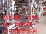 供应罐装发泡胶灌装设备膨胀88倍