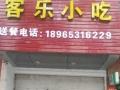 徐碧二村沃而玛下500米 商业街卖场 39平米