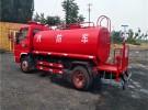 学校消防洒水车出厂价格 消防洒水车多少钱一辆面议