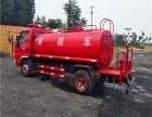学校消防洒水车出厂价格 消防洒水车多少钱一辆