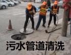 扬州市工厂过滤池清理 排水沟及阴沟疏通清淤