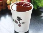 舞茶道奶茶怎么樣?北京有舞茶道奶茶嗎?