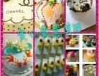 桃酥大王加盟 蛋糕店 投资金额 1-5万元
